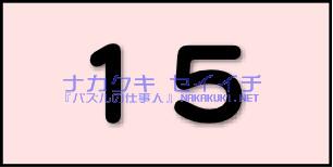 c-kudamono02.jpg